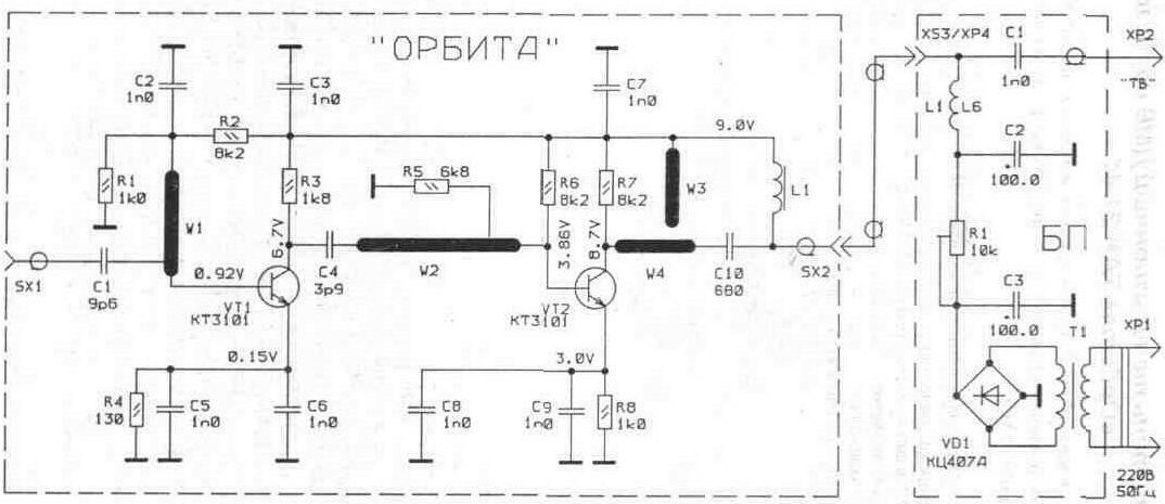 Инструкция Орбита У 002 С